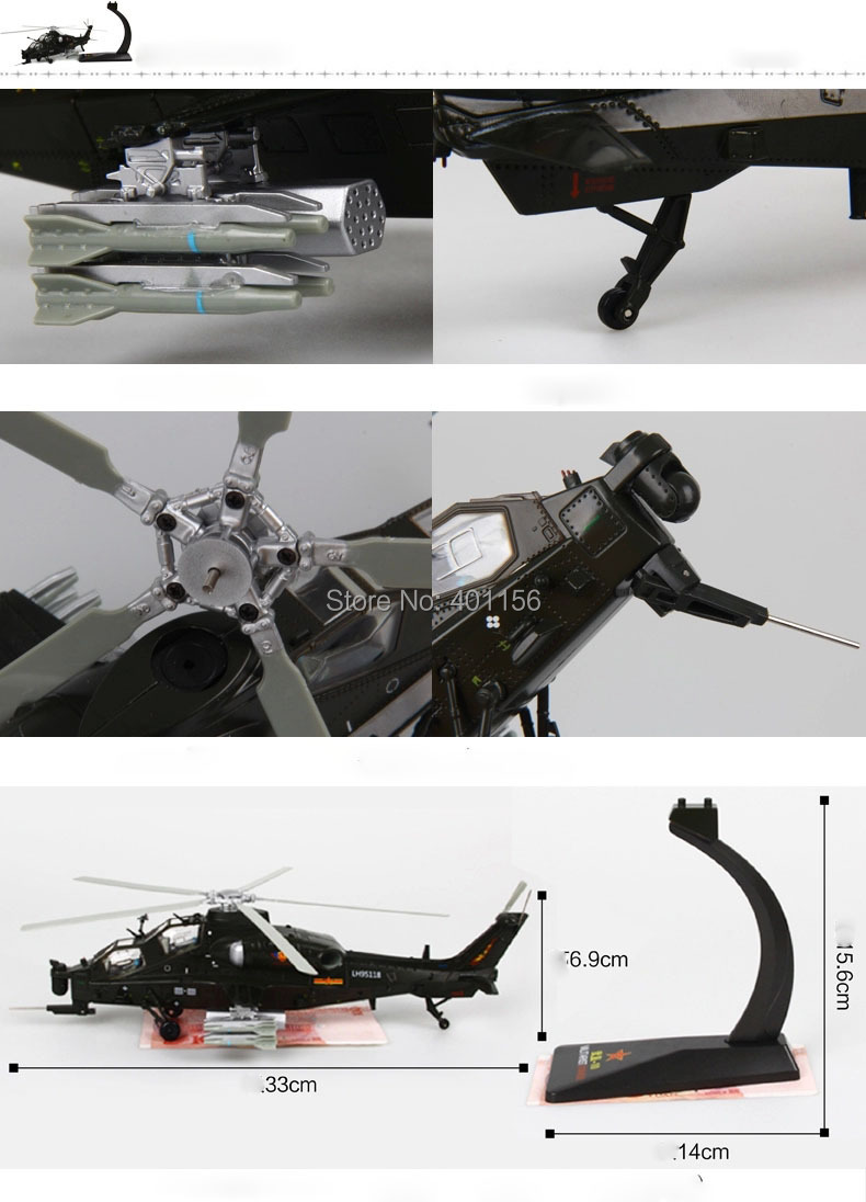1:48 KAIDIWEI Arm Helicopter 10th Toy, (Scale Model Truck, Construction vehicles Scale Model, Alloy Toy Car, Diecast Scale Model Car, Collectible Model Car, Miniature Collection Die cast Toy Vehicles Gifts).