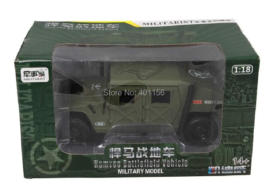 1:18 KAIDIWEI Hummvee Battlefield Military vehicle Toy, (Scale Model Truck, Construction vehicles Scale Model, Alloy Toy Car, Diecast Scale Model Car, Collectible Model Car, Miniature Collection Die cast Toy Vehicles Gifts).