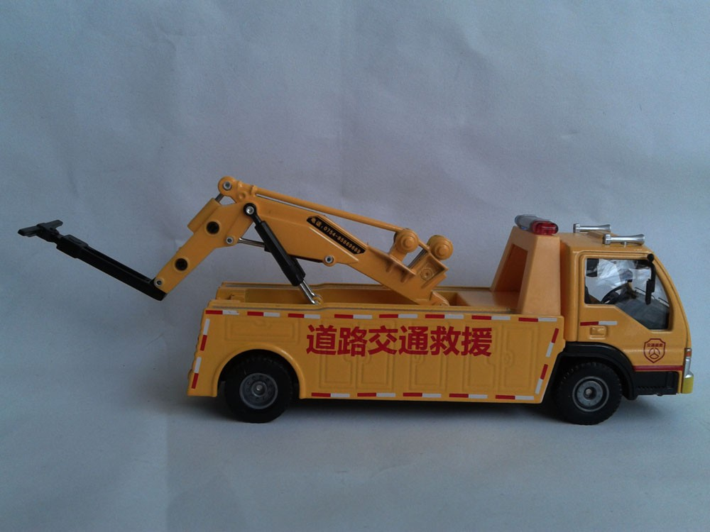 1:50 KAIDIWEI Road Wrecker Truck Toy, (Scale Model Truck, Construction vehicles Scale Model, Alloy Toy Car, Diecast Scale Model Car, Collectible Model Car, Miniature Collection Die cast Toy Vehicles Gifts).