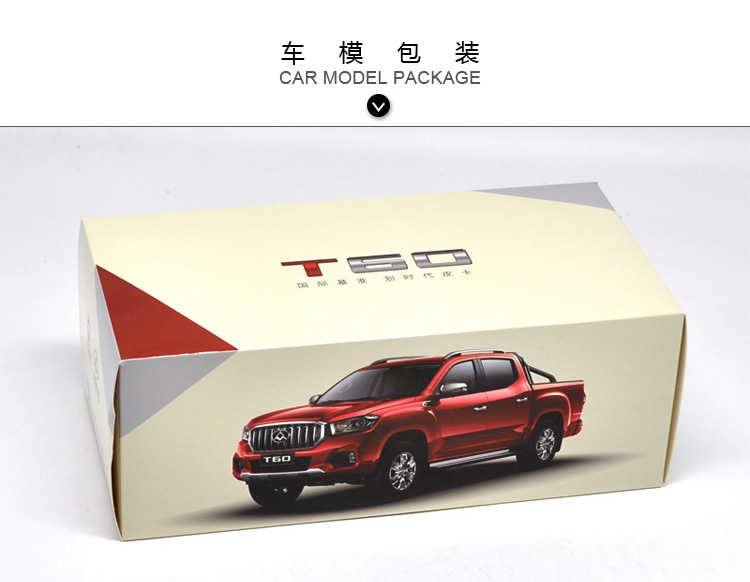 1/18 MAXUS T60 Blue Pickup Alloy Toy Car, Diecast Scale Model Car, Collectible Model Car, Miniature Collection Die-cast Toy Vehicles Gifts