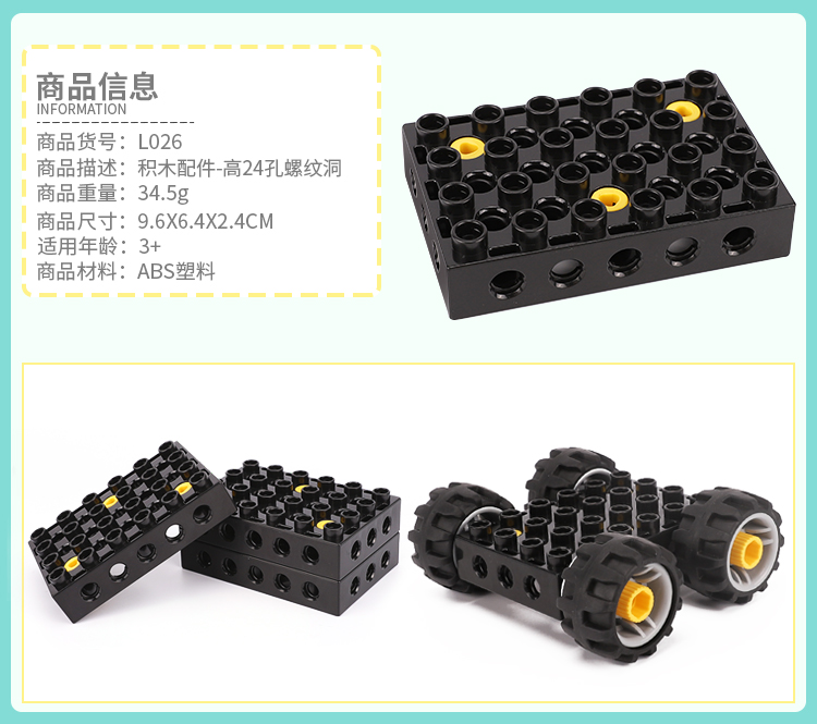 1PCS Twice Size Big 4 X 6 Brick With All Sides Through Hole (Marbles Run Track Set Part, Twice Size Big Building Bricks, Large Size Building Blocks).