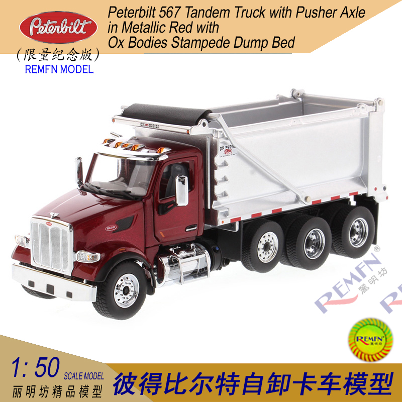 1:50 Scale Diecast Peterbilt 567 Tandem Truck with Pusher Axle in Metallic Red with Ox Bodies Stampede Dump Bed Die-cast Scale Model.