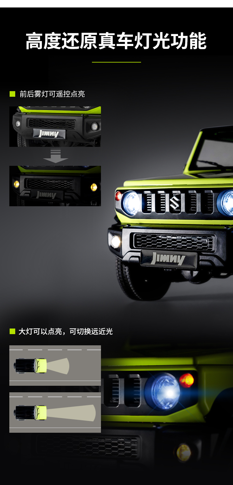 RTR 4WD RC Crawler, 1/12 Scale Model Suzuki Jimny Electric Simulation Off-road Crawler with Light, Rock Crawler RC Car, RC Hobby Car Enthusiasts Vehicles Model.