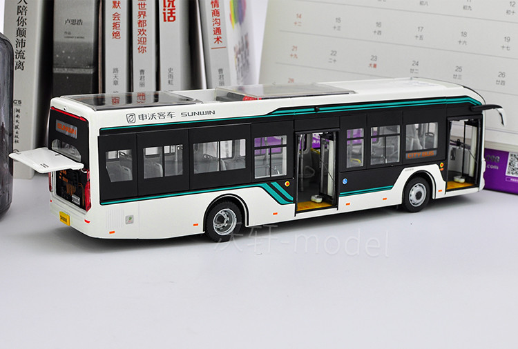 1/50 SunWin Bus 9 series Shanghai Bus Alloy Toy Car, Diecast Scale Model Car, Collectible Model Car, Miniature Collection Die-cast Toy Vehicles Gifts