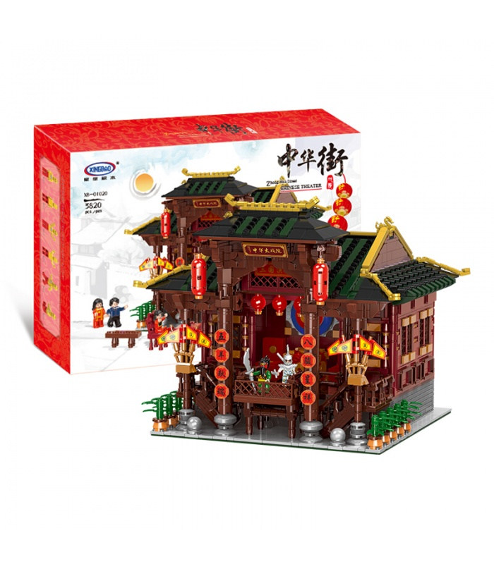 XINGBAO 01020 Chinese Theater Building Bricks Toy Set, (MOC Custom Brick Sets, Compatible Building Blocks Toys Ideas, Building Bricks Meaning)