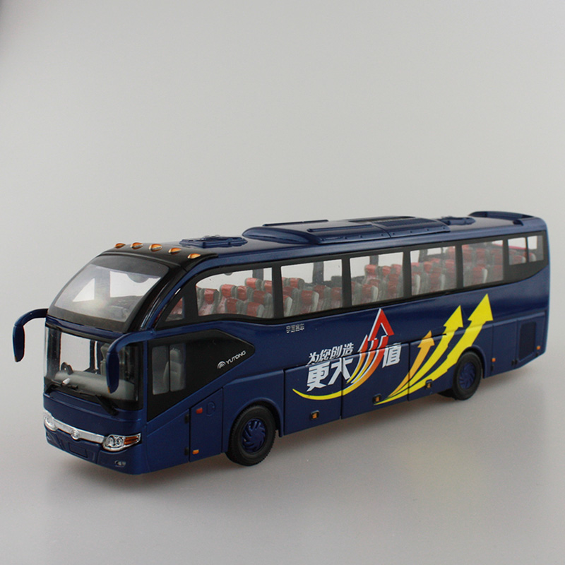 1/42 Yutong Passenger Bus ZK6127H ZK6120R41 Alloy Toy Car, Diecast Scale Model Car, Collectible Model Car, Miniature Collection Die-cast Toy Vehicles Gifts
