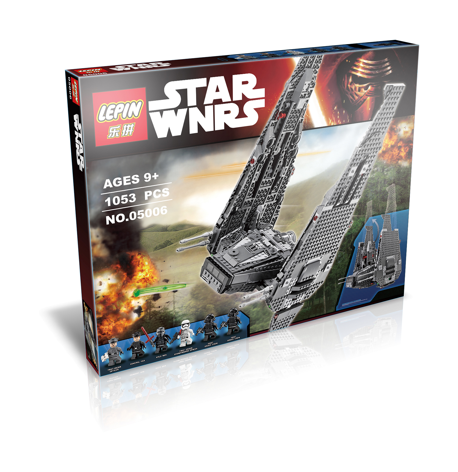 1053+ PCS Building Bricks, LP 05006 Building Blocks Star Wars Kylo Ren's Command Shuttle.