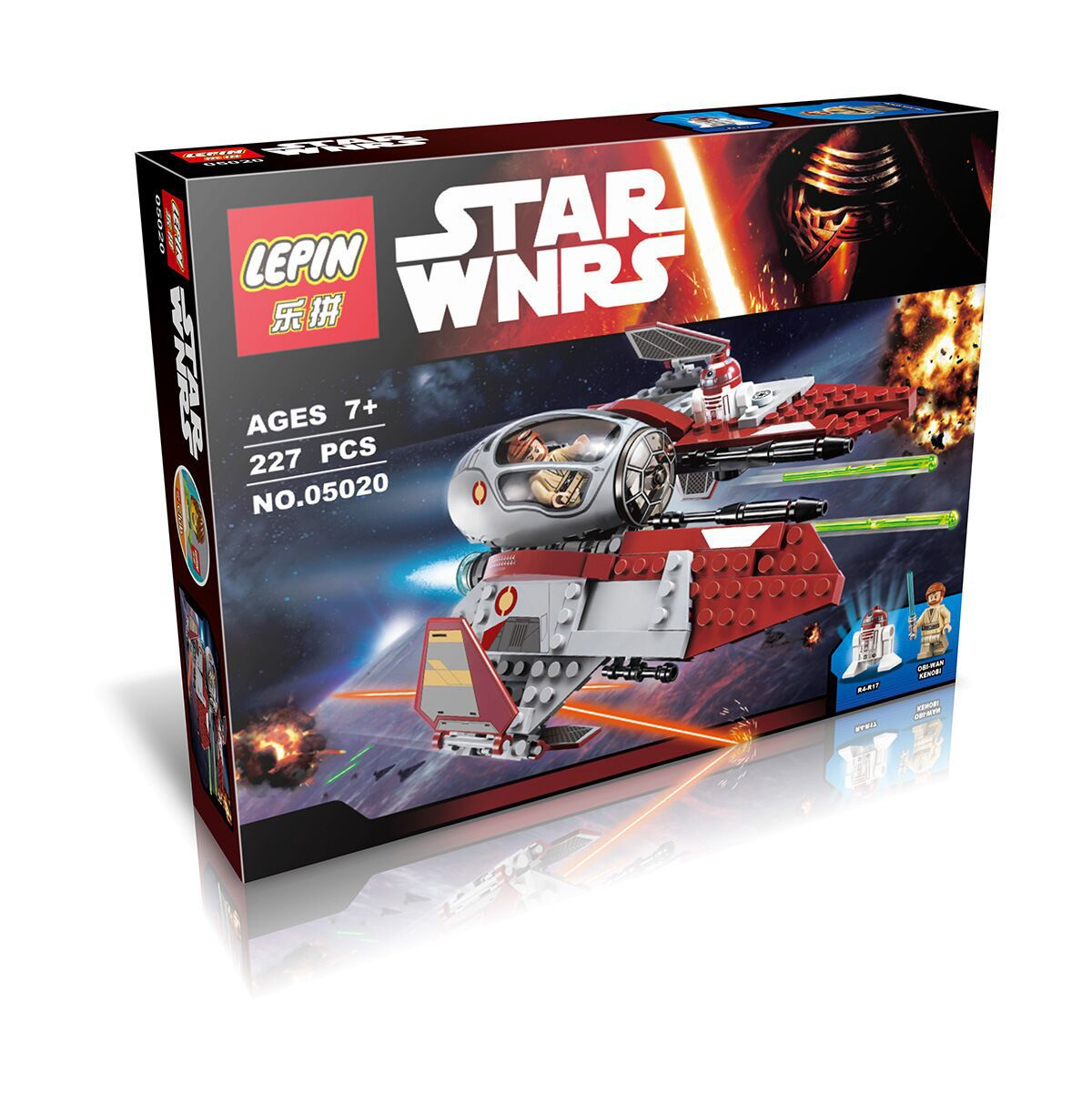 227+ PCS Building Bricks, LP 05020 Building Blocks 75135 Star Wars Obi-Wan's Jedi Interceptor.