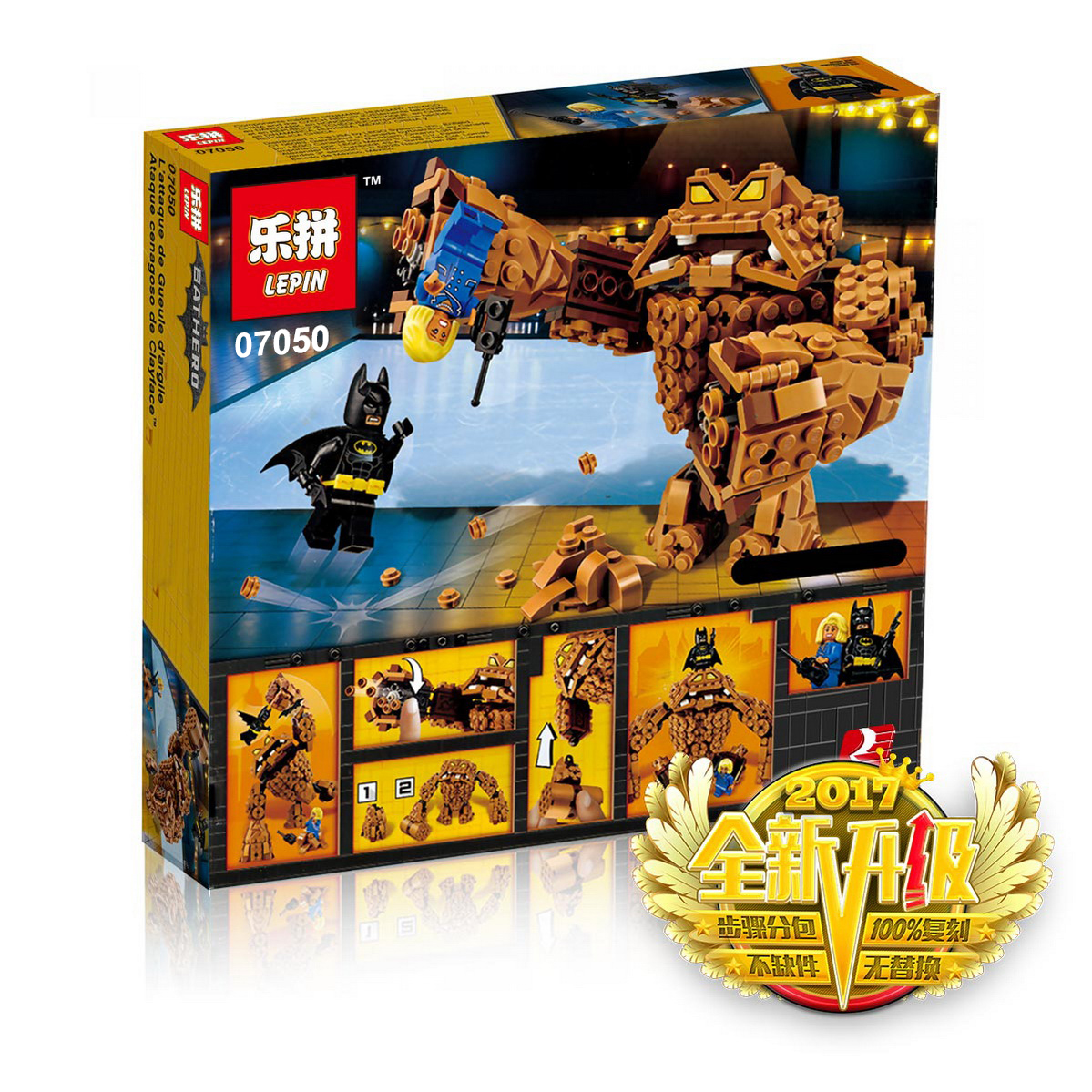 469+ PCS Building Bricks, LP 07050 Building Blocks Batman Movie 70904 Clayface Splat Attack.