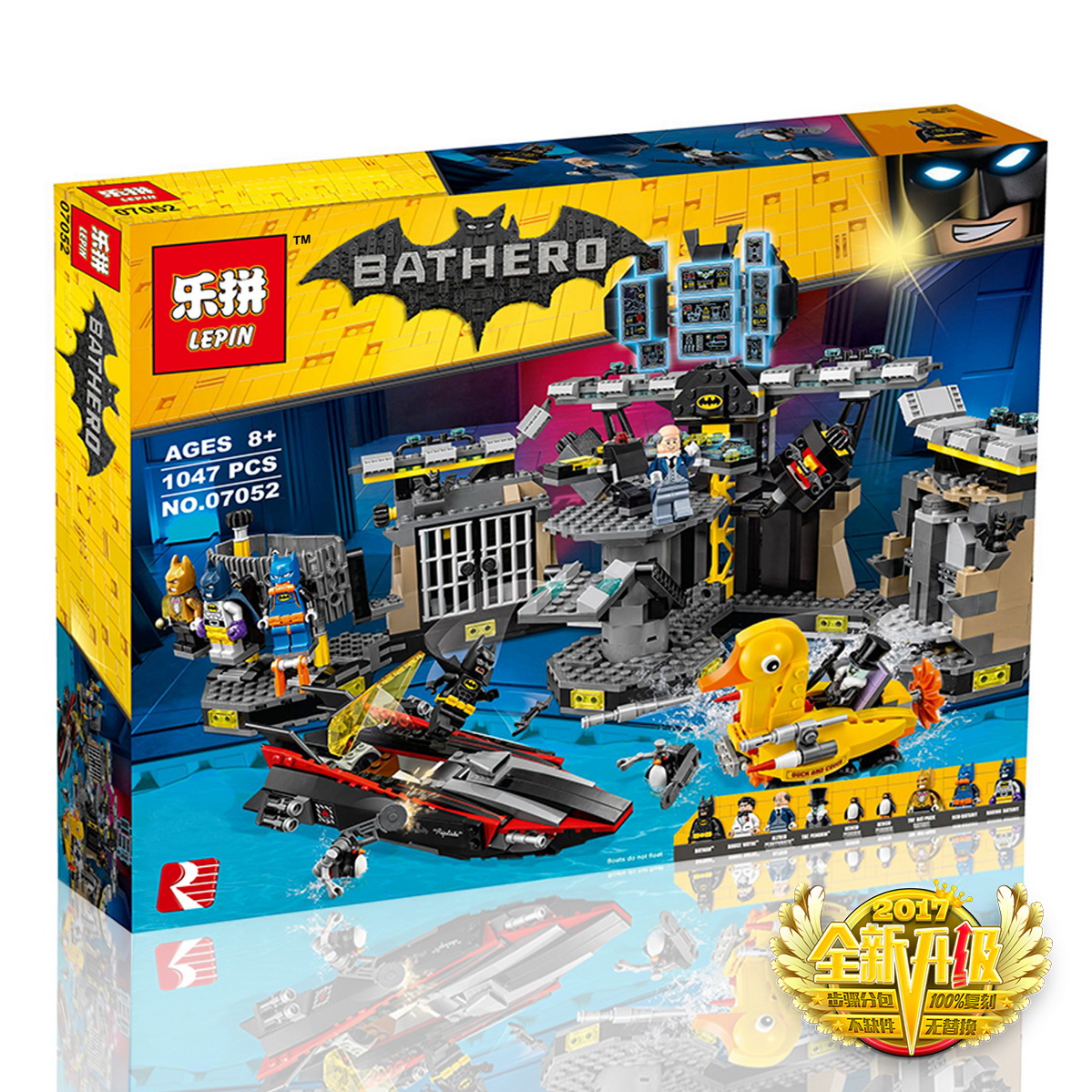 1047+ PCS Building Bricks, LP 07052 Building Blocks Batman Movie 70909 Batcave Break-in.