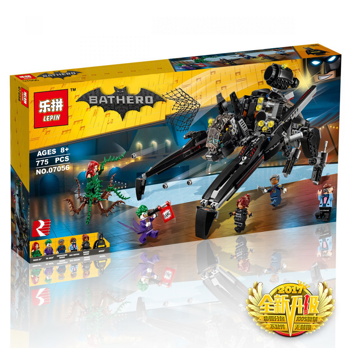 775+ PCS Building Bricks, LP 07056 Building Blocks Batman Movie 70908 The Scuttler.