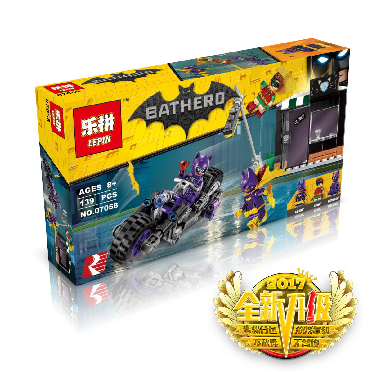 139+ PCS Building Bricks, LP 07058 Building Blocks Batman Movie 70902 Catwoman Catcycle Chase.