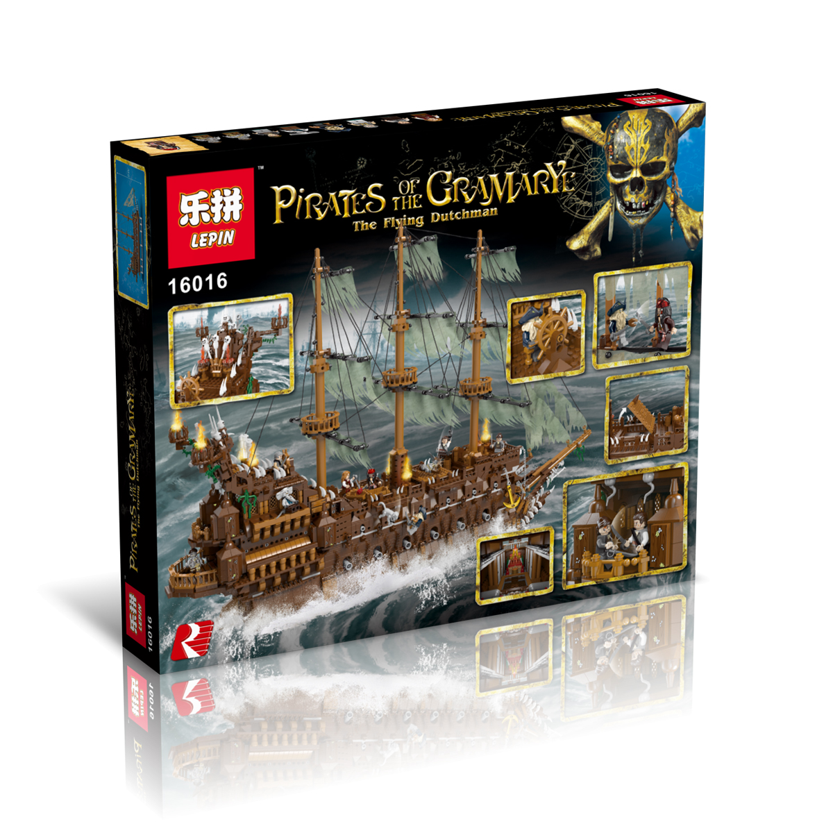 3652+ PCS Building Bricks, LP 16016 Building Blocks 71042 Pirates of the Caribbean Silent Mary.