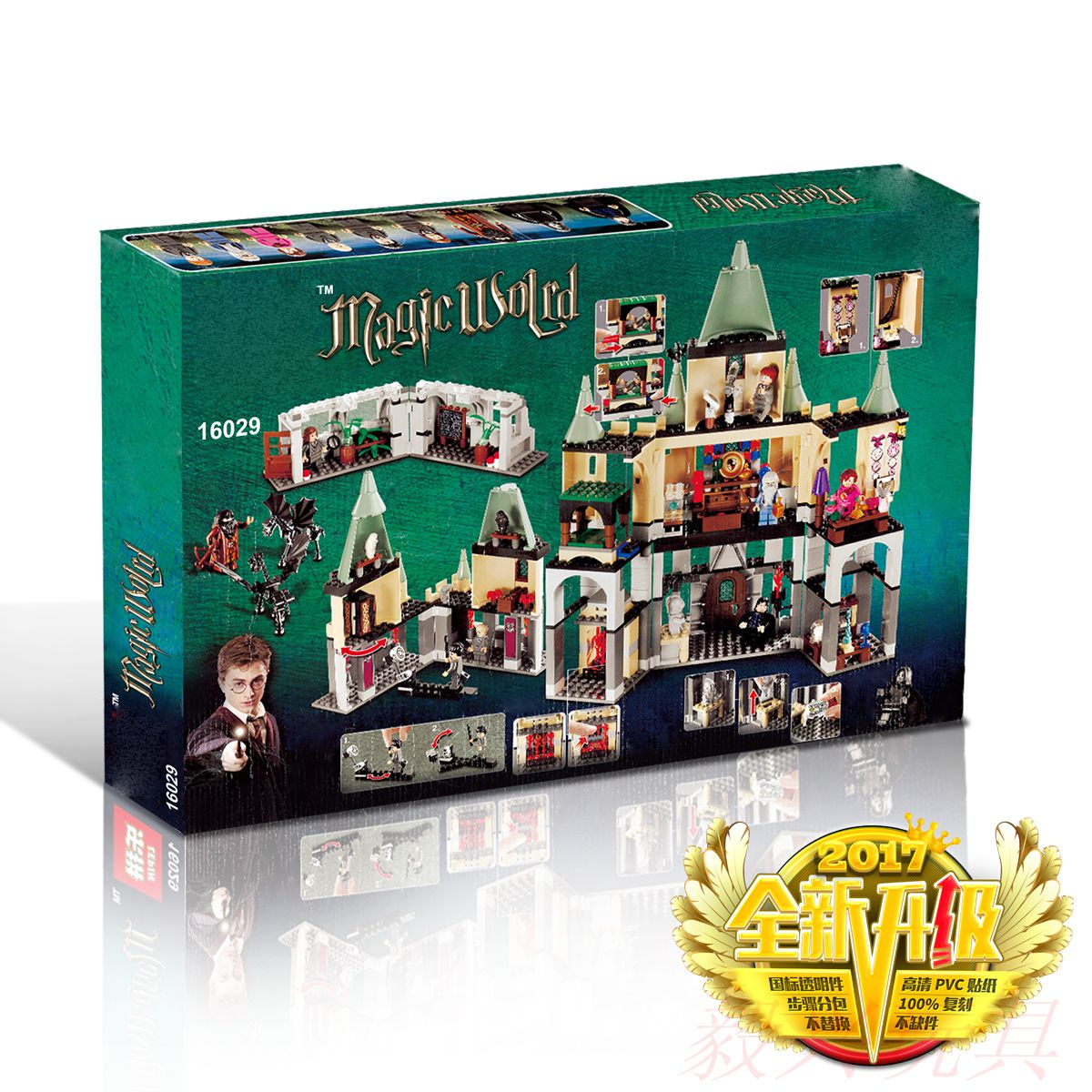 1033+ PCS Building Bricks, LP 16029 Building Blocks 5378 Hogwarts Castle.