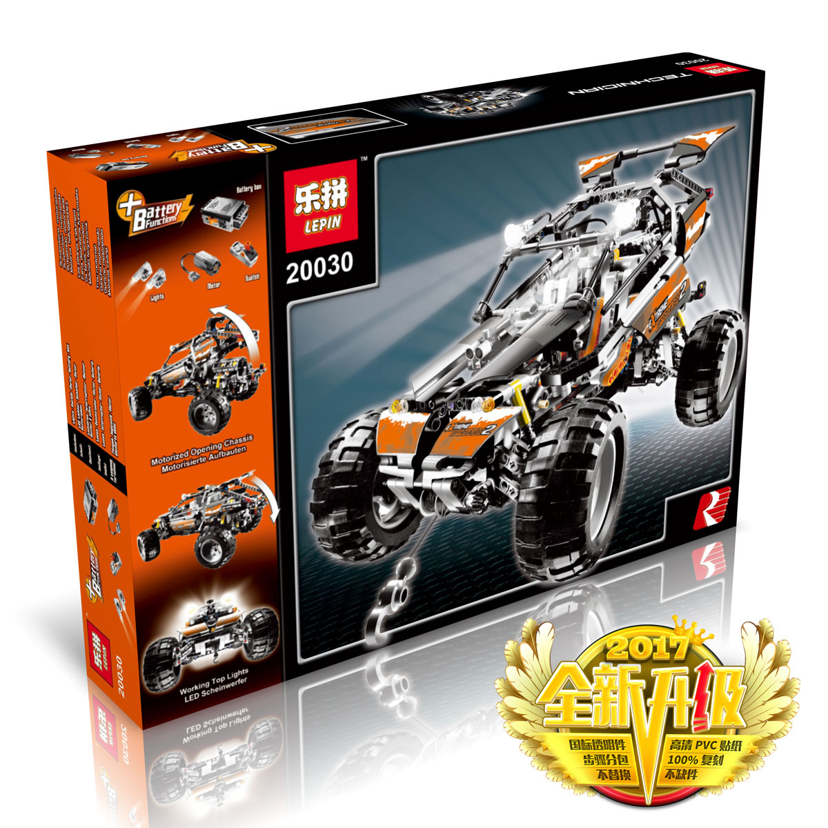 1132+ PCS Building Bricks, LP 20030 Building Blocks Technic 8297 Off Roader.