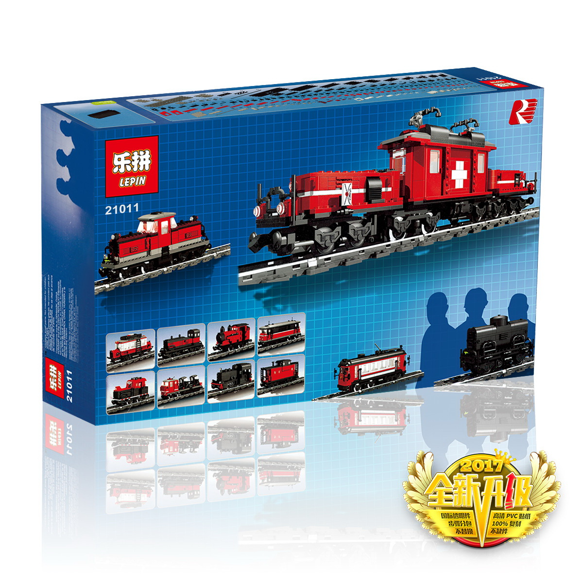 1130+ PCS Building Bricks, LP 21011 Building Blocks 10183 Hobby Trains Factory Building your way.