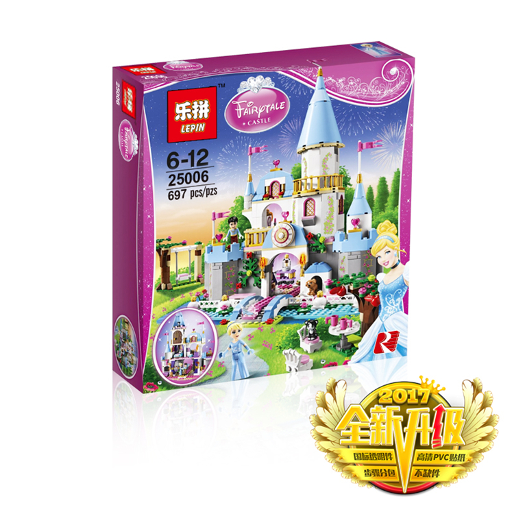 697+ PCS Building Bricks, LP 25006 Building Blocks 41055 Cinderella's Romantic Castle.