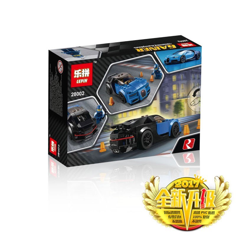 195+ PCS Building Bricks, LP 28002 Building Blocks Speed Champions 75878 Bugatti Chiron.