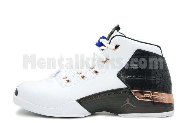 air jordan 17 copper nike logo