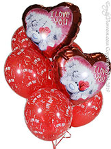 Tatty Teddy Bear I Love You Bouquet $29.99