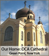 Orthodox Christian Cathedral of the Transfiguration of Our Lord. Landmark of New York City. National Historic Place.